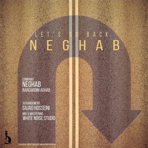 Neghab Company - Bargardim Aghab
