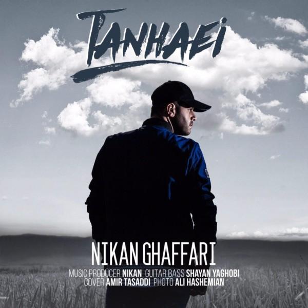 Nikan Ghaffari - Tanhaei