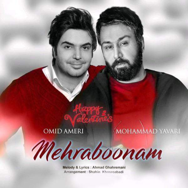 Omid Ameri & Mohammad Yavari - Mehraboonam