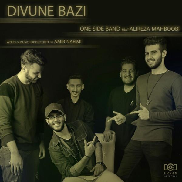 One Side Band - Divoone Bazi (Ft. Alireza Mahbobi)