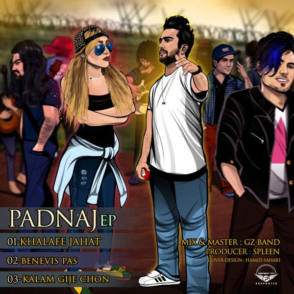 Padnaj - Khalafe Jahat