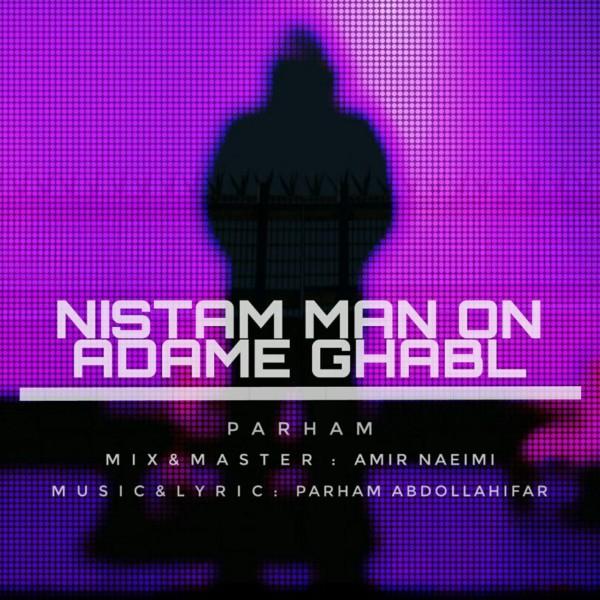 Parham Abdollahifar - Nistam Man On Adame Ghabl