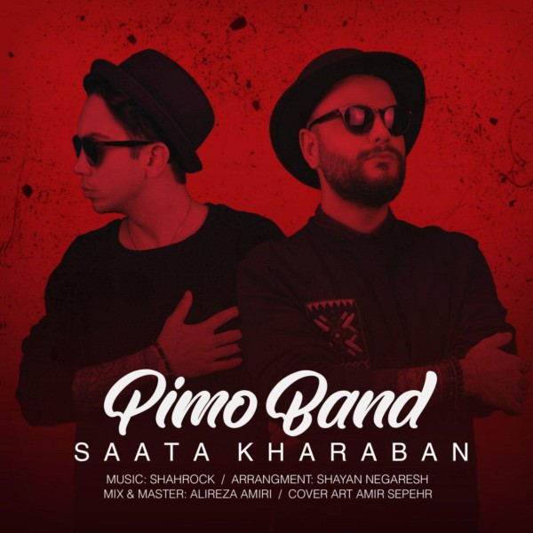 Pimo Band - Saata Kharaban