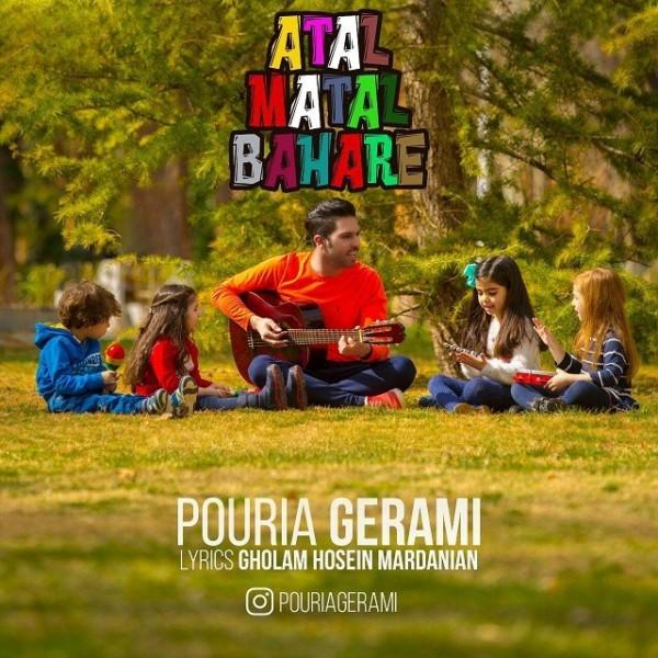 Pouria Gerami - Atal Matal Bahare