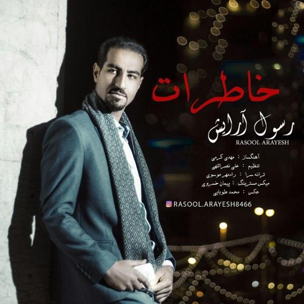 Rasoul Arayesh - Khaterat