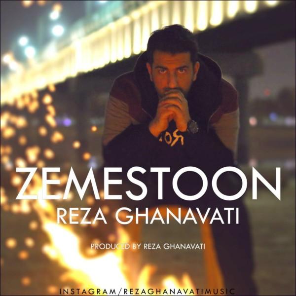 Reza Ghanavati - Zemestoon