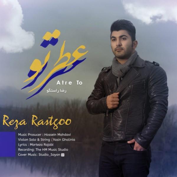 Reza Rastgoo - Atre To