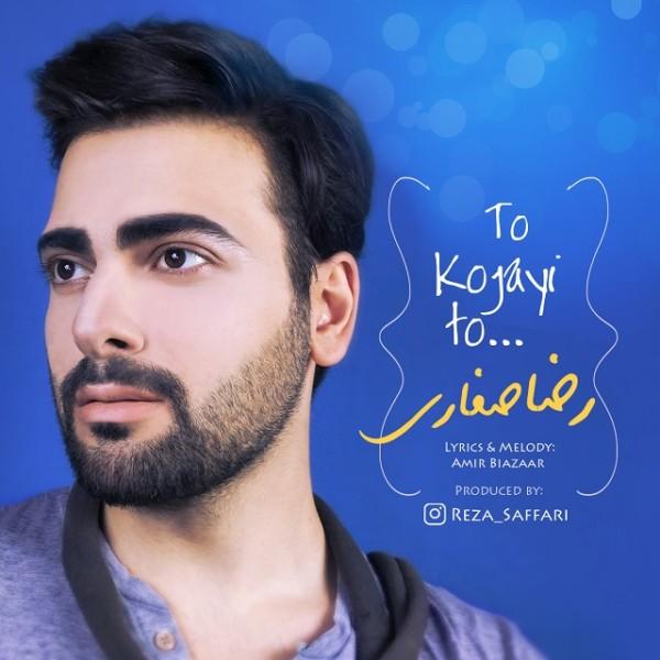 Reza Saffari - To Kojayi To