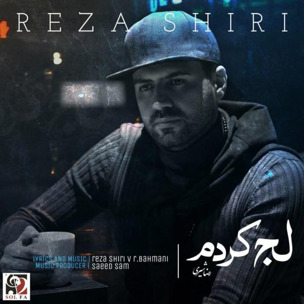 Reza Shiri - Laj Kardam