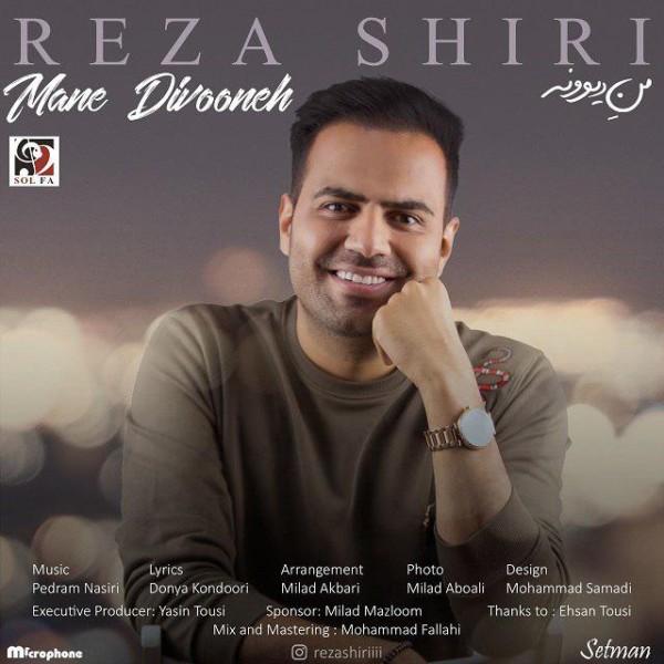 Reza Shiri - Mane Divooneh
