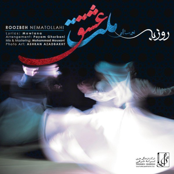 Roozbeh Nematollahi - Melate Eshgh