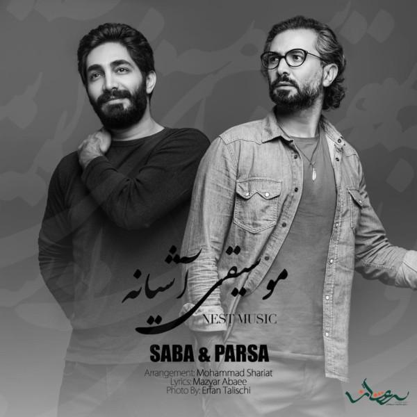 Saba Samimi & Taha Parsa - Moosighie Ashianeh