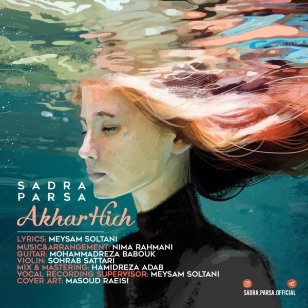 Sadra Parsa - Akhar Hich