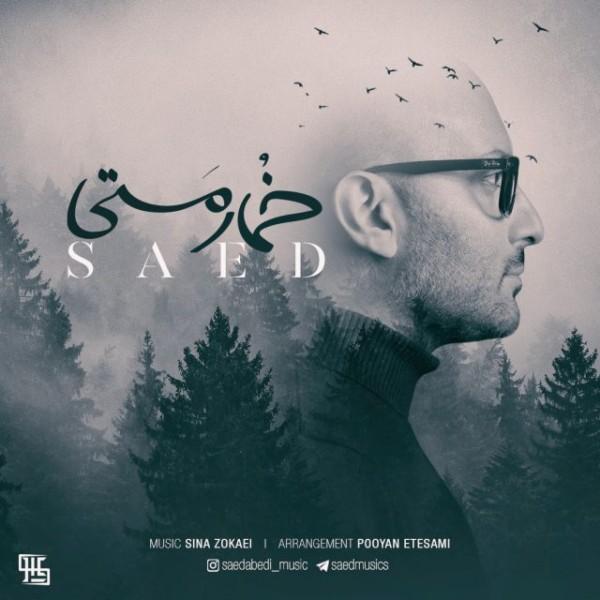 Saed - Khomare Masti