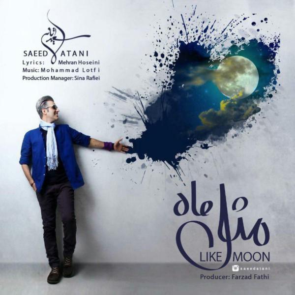 Saeed Atani - Mesle Maah