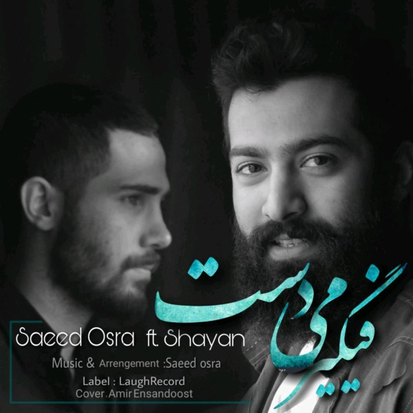 Saeed Osra & Shayan - Figir Mi Daste