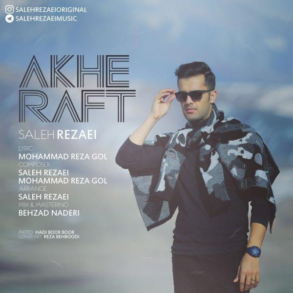Saleh Rezaei - Akhe Raft
