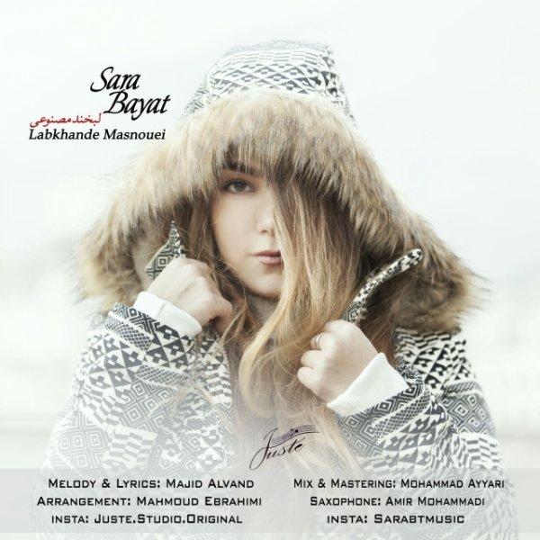 Sara Bayat - Labkhande Masnouei