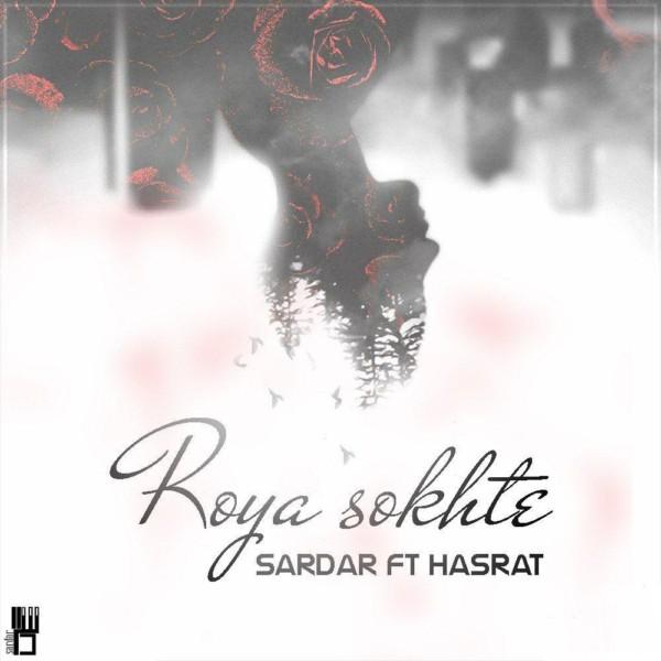 Sardar - Roya Sokhteh (Ft. Hamed Hasrat)