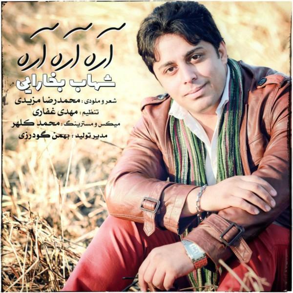 Shahab Bokharaei - Are Are Are
