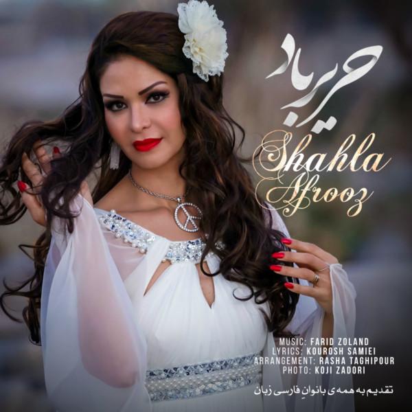 Shahla Afrooz - Harire Baad