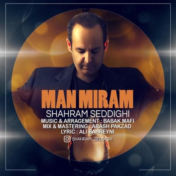 Shahram Sedighi - Man Miram