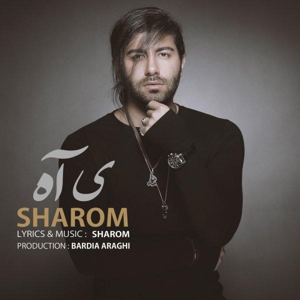 Sharom - Ye Ah