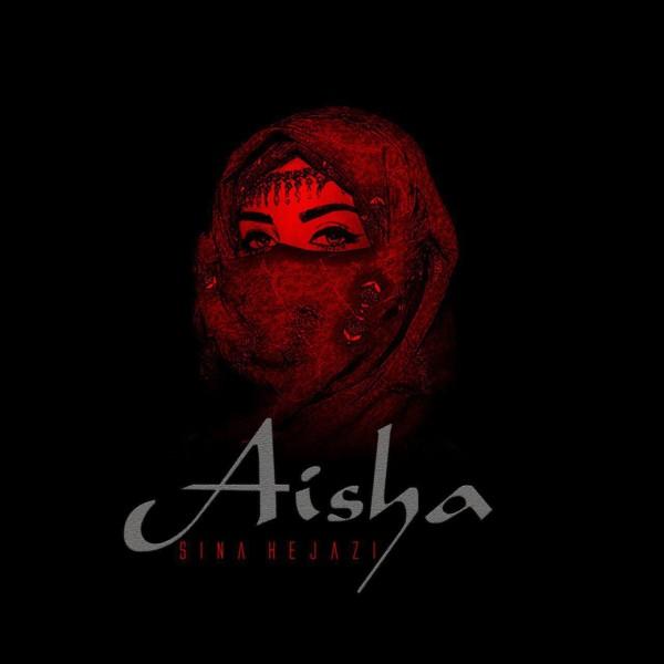 Sina Hejazi - Aisha