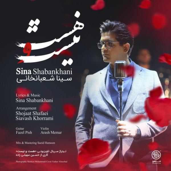 Sina Shabankhani - Hasto Nist