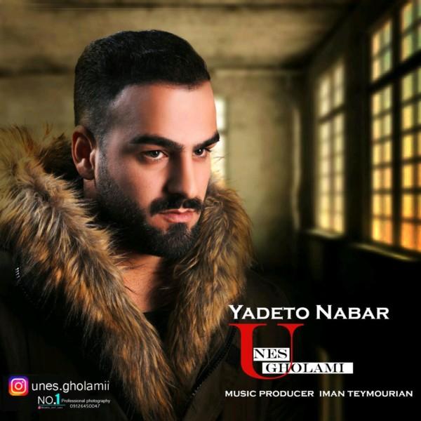 Unes Gholami - Yadeto Nabar