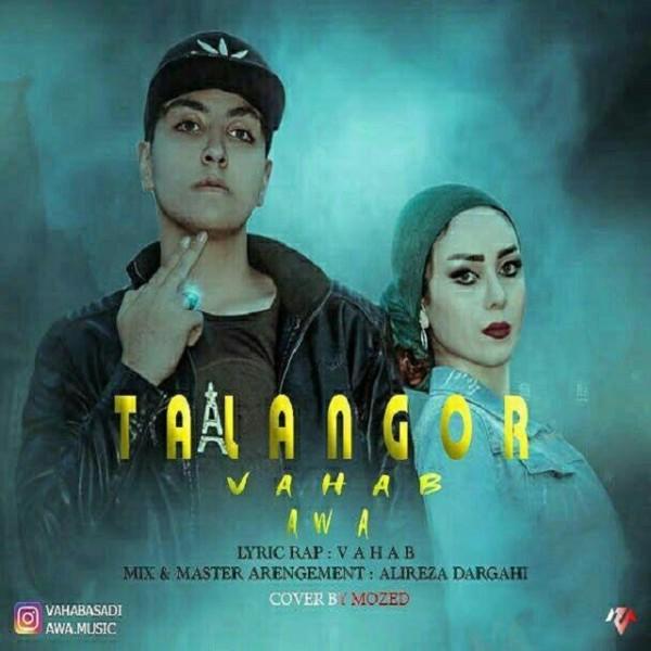 Vahab & Awa - Talangor