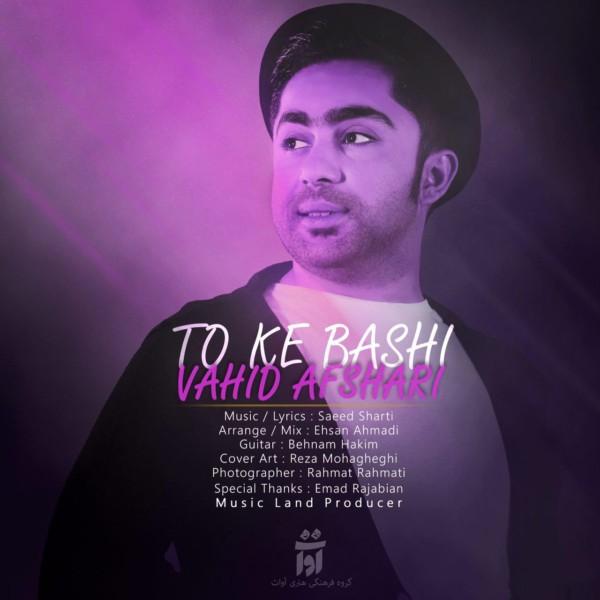 Vahid Afshari - To Ke Bashi