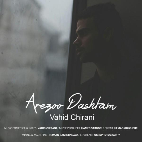 Vahid Chirani - Arezoo Dashtam