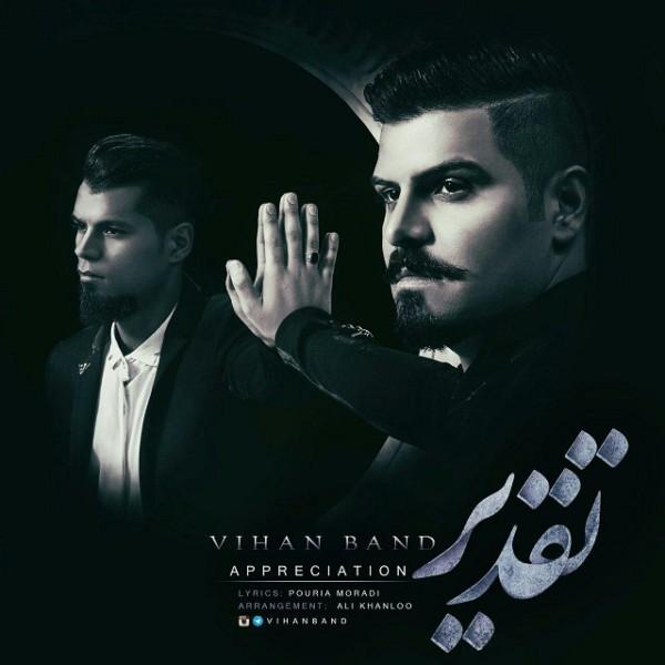 Vihan Band - Taghdir