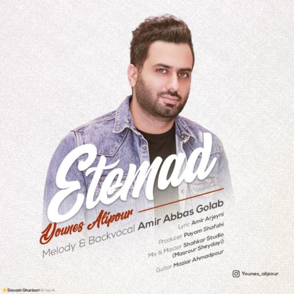 Younes Alipour - Etemad