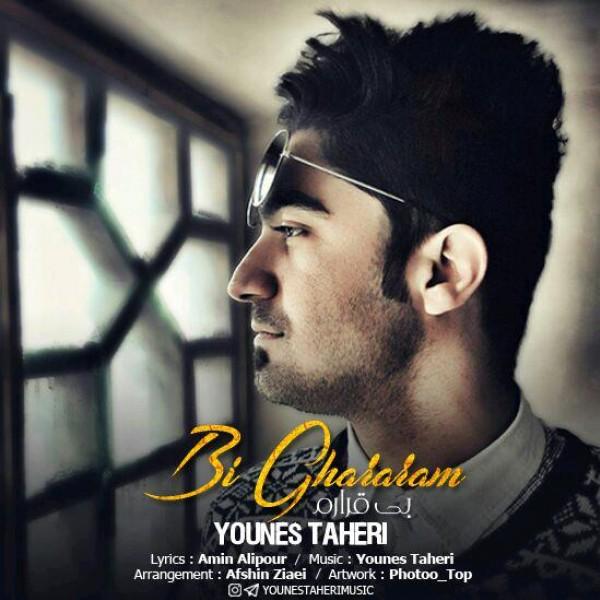 Younes Taheri - Bi Ghararam