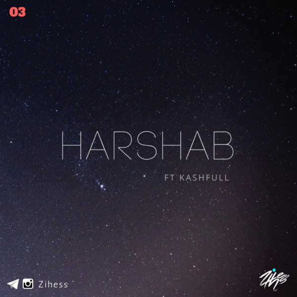 Zihess - Harshab (Ft. Kashfull)