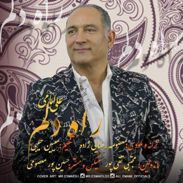 Ali Emami - Rahe Delam