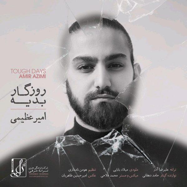Amir Azimi - Roozegar E Badie
