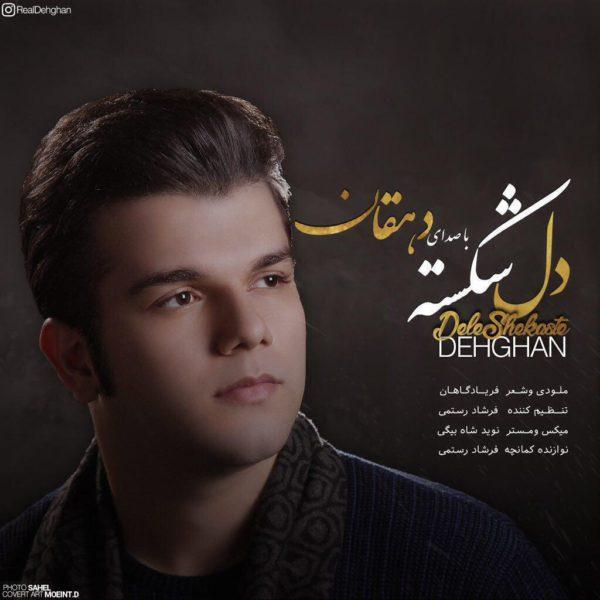 Dehghan - Dele Shekaste