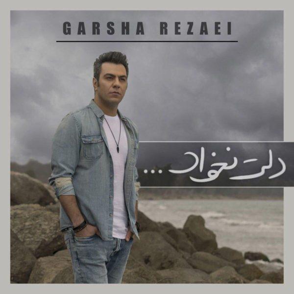 Garsha Rezaei - Delet Nakhad