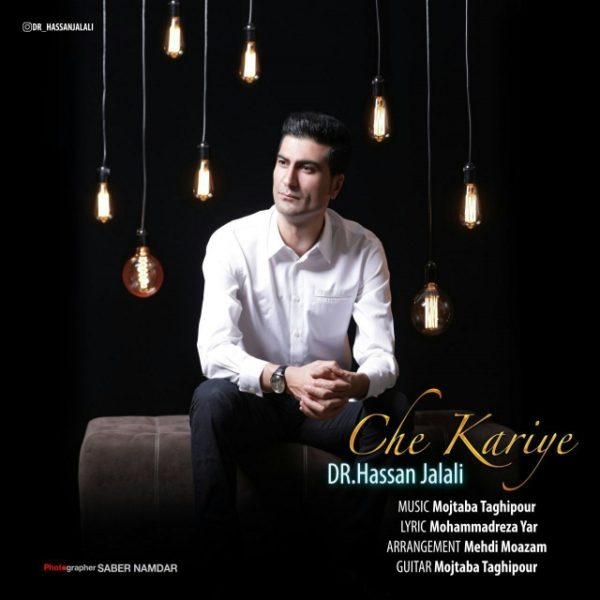Hassan Jalali - Che Kariye