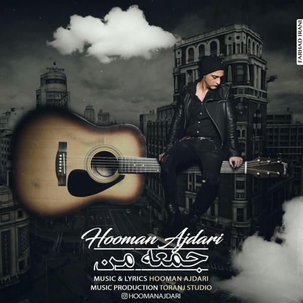 Hooman Ajdari - Jome Man