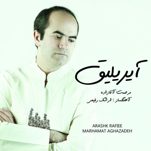 Marhamat Aghazadeh - Ayriligh
