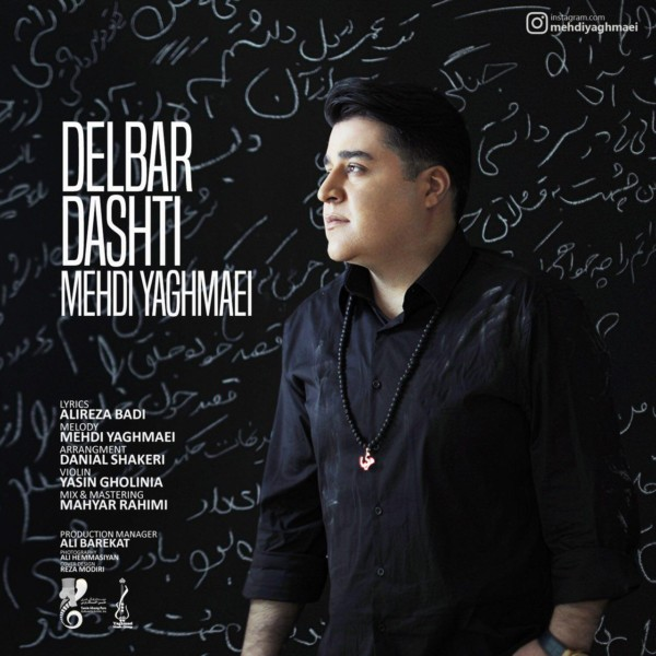 Mehdi Yaghmaei - Delbar Dashti