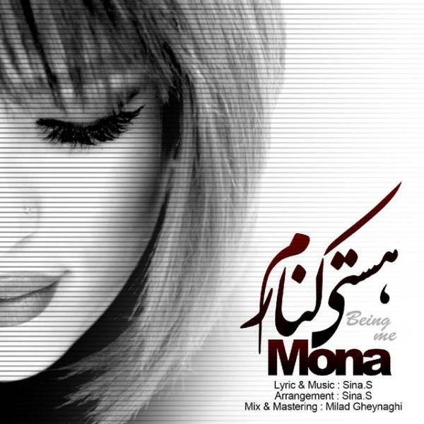 Mona - Hasti Kenaram