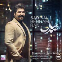 Behnam Bani – Sad Sal