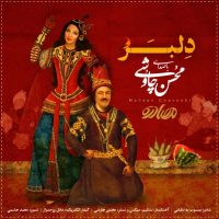 Mohsen Chavoshi – Delbar