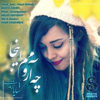 Shaya Zandi – Che Aroomam Inja