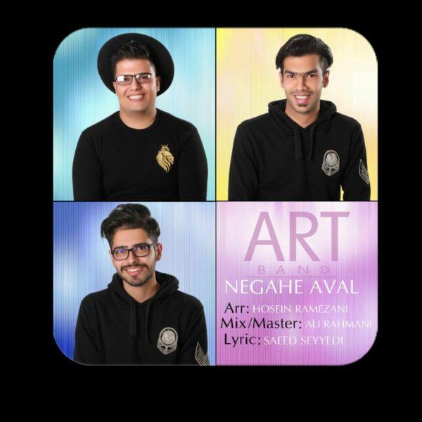 ART Band - Negahe Aval